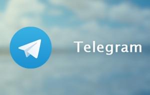 فروش ویژه نرم افزار تبلیغاتی تلگرام
